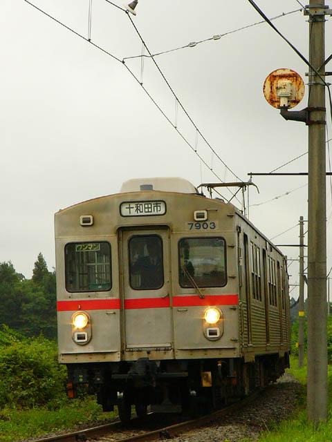 20060730-3.jpg
